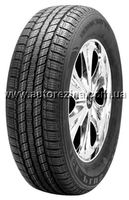 Tracmax Ice Plus S110 205/65 R16C