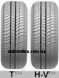 Michelin Energy E3A 205/55 R16